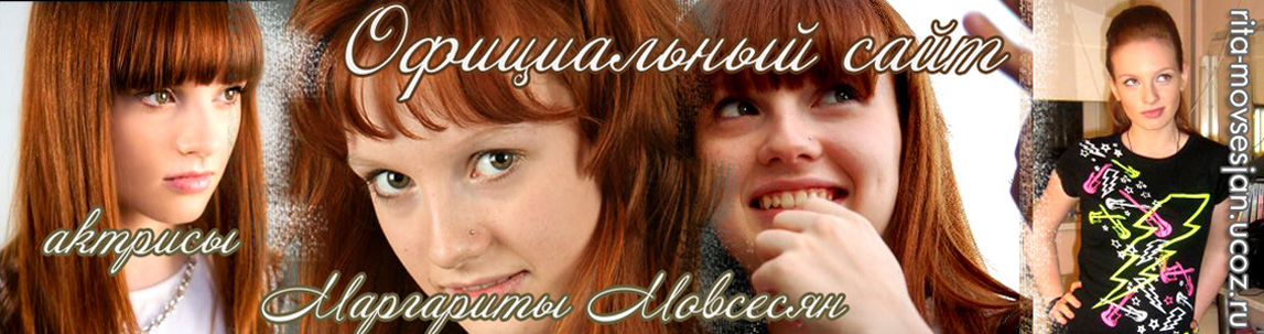 golaya-margarita-movsesyan